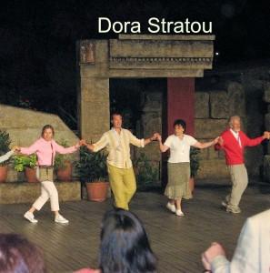 Dora Stratou