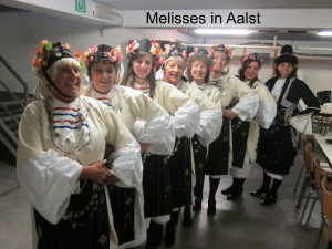 Melissesaalst